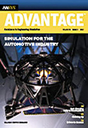 ANSYS Advantage